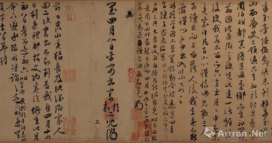 翁同龢旧藏文徵明家书