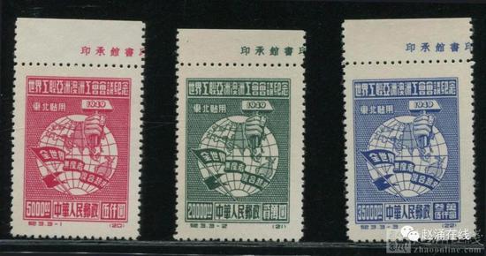 赵涌在线2021年5月邮品精品成交回顾