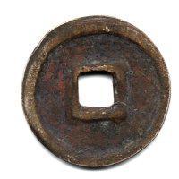 图一 青铜质  (直径21.6mm,厚1.5mm 重3.9克)