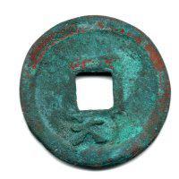 图四 青铜质(21.2mm 厚1.7mm 重4.1克)
