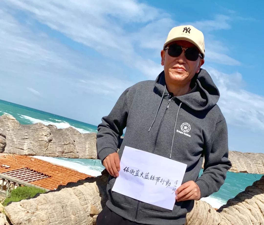 著名美术理论家王仲拍摄夫人小霞在古巴挥动蓝丝带支持保卫蓝天