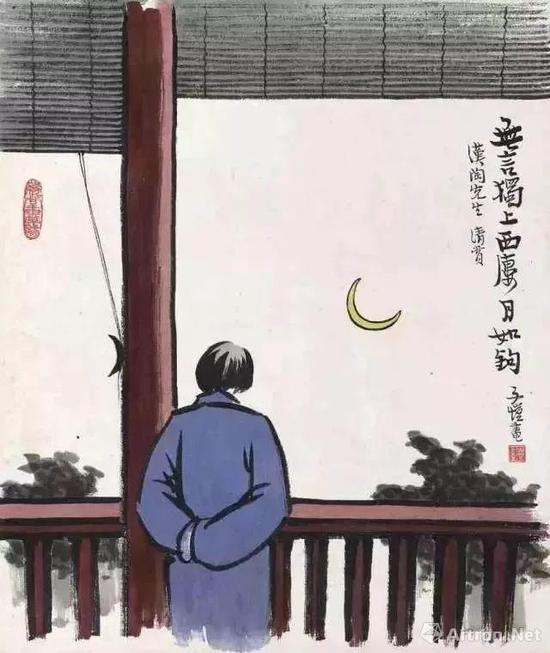 """丰子恺笔下的""""一钩新月"""""""