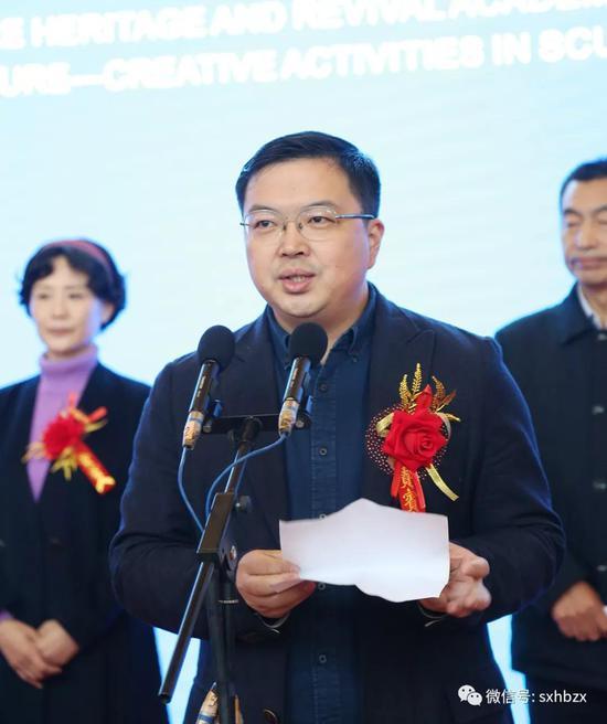 中国城市雕塑家协会副秘书长、中城雕传统雕塑研究中心副主任尚荣宣读吴为山先生的贺信