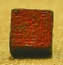 汉朝统辖西域的历史用五枚印章见证