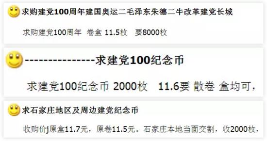 448萬枚百年幣9月24日開兌 行情穩定