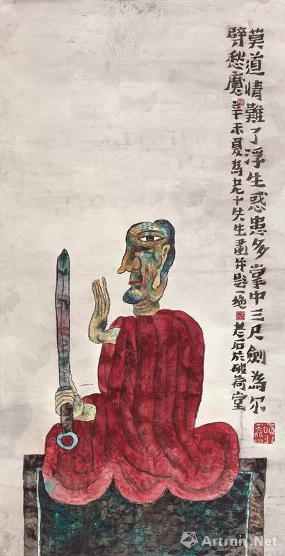 No.4李老十辛未(1991)年作 为尔劈愁魔