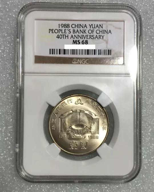 04金银币