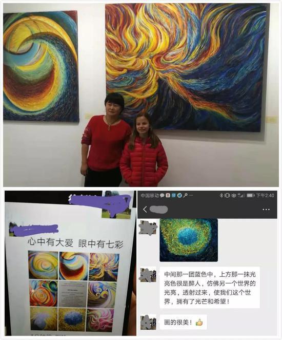 上图为艺术家王冰与外国小粉丝合影;下图为热心观众反馈