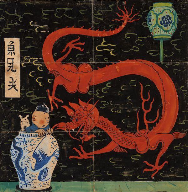 《丁丁历险记》中国元素封面画稿刷新漫画拍卖纪录