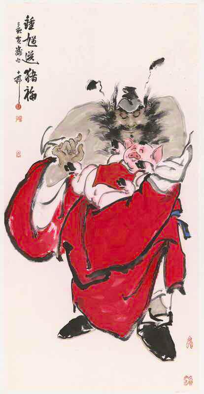 2019己亥猪年贺岁画《钟馗送猪福图》走红网络。
