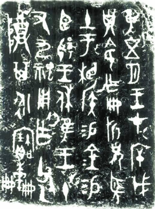 探寻湖南商周青铜器之谜