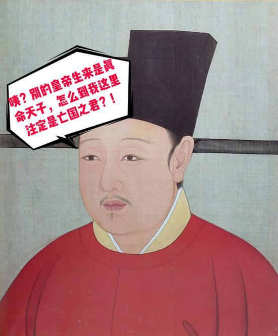 宋徽宗(1082-1135)