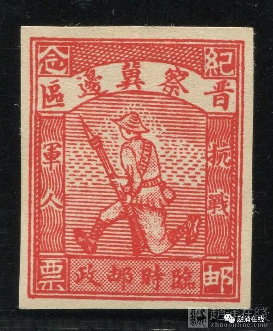 抗战军人无齿纪念邮票创历史新高