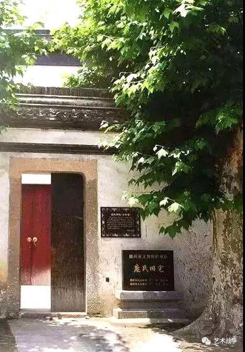 (庞元济旧宅)