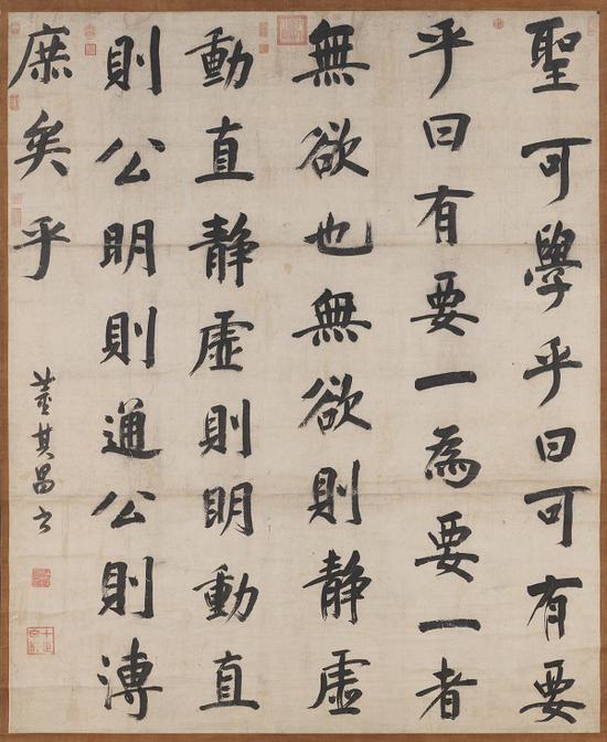 明 董其昌 《周子通书》 台北故宫博物院藏