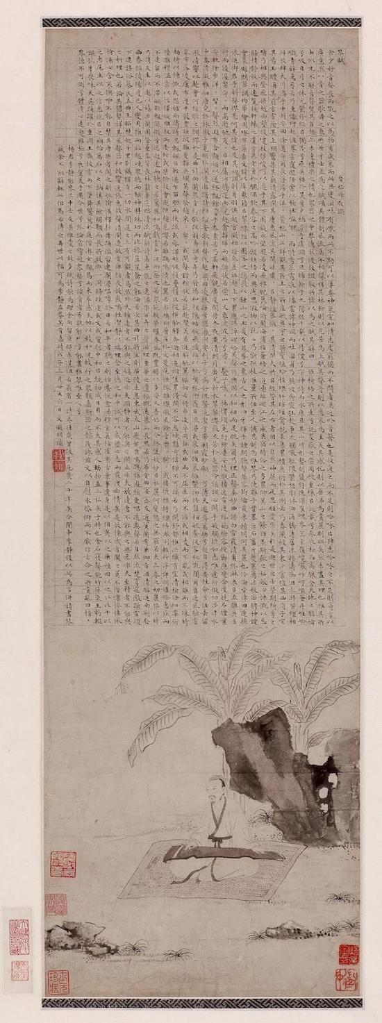 明 文徵明 《蕉石鸣琴图》 无锡博物馆藏
