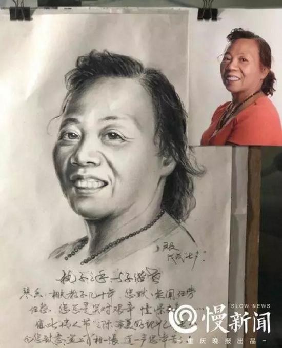 王爷爷给妻子画的自画像