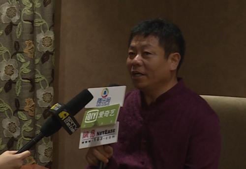 刘新老师接受采访