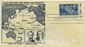 """图7 1942年""""中国抗战五周年纪念""""邮票原地首日封"""
