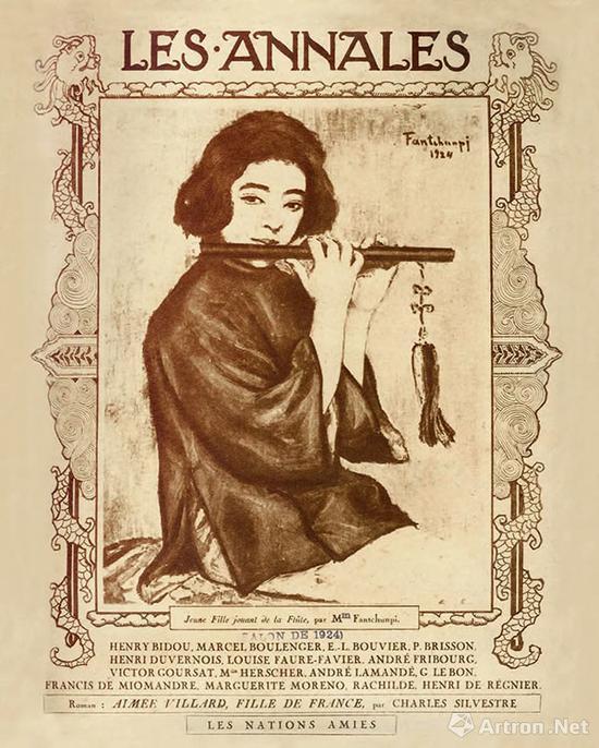 图12 方君璧 吹笛女作为《巴黎美术》