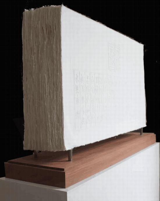 千层纸系列之真水无香 贾善国 宣纸综合材料 110 × 30 × 72 cm 2019