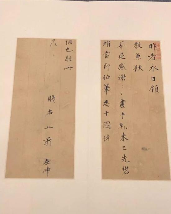 董其昌书法,上海博物馆藏