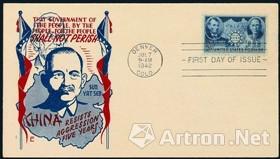 """图6 1942年""""中国抗战五周年纪念""""邮票首日封"""