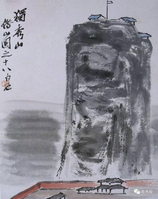 齐白石 借山图之十八 独秀山