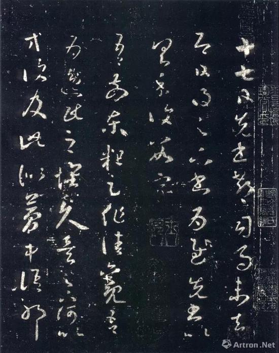 王羲之 十七帖局部 (资料图)