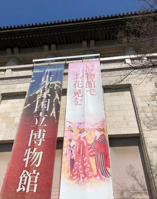 东京国立博物馆海报