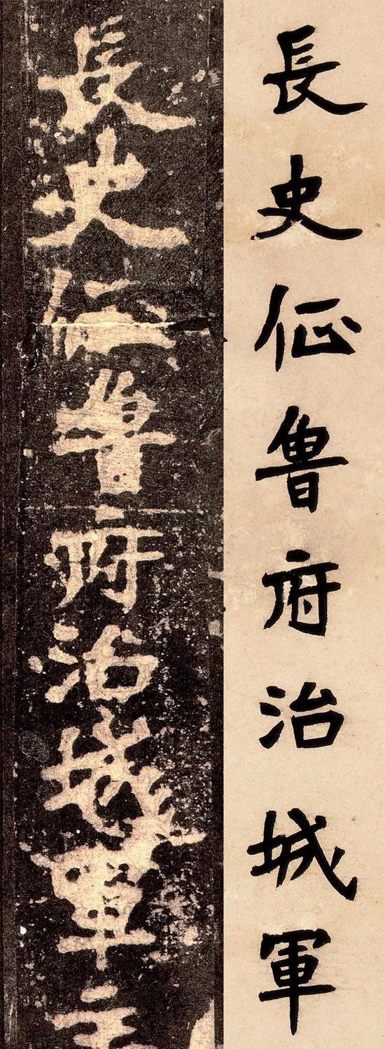 这也是李叔同早年写的,比一比,还是很像!