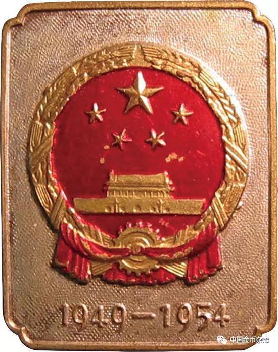1954年参加天安门观礼台观礼纪念章