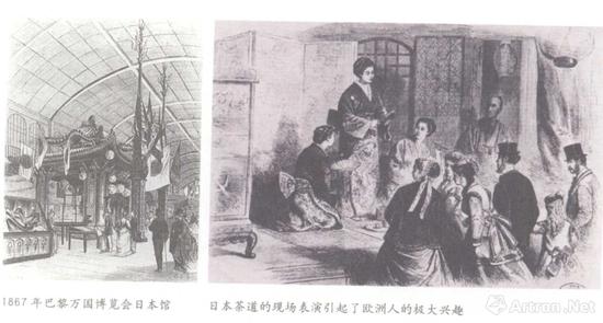1867年日本江户幕府参加巴黎万国博览会