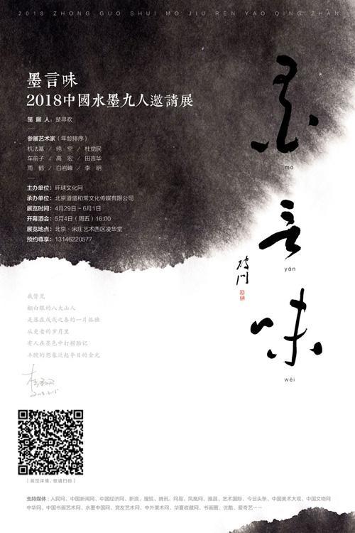 2012年淄博人口_[公告]PR淄城运:2012年淄博市城市资产运营有限公司公司债券