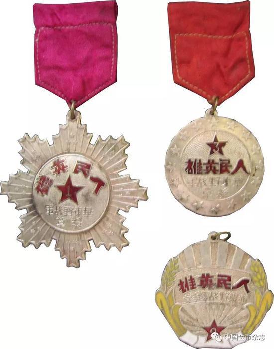 1947年华东野战军人民英雄一、二、三等奖章