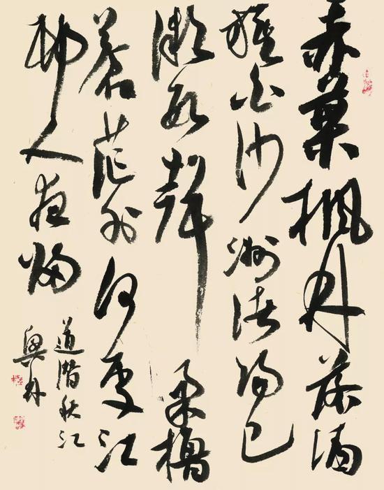 道潜 秋江 尺寸:23.5cm×30.5cm