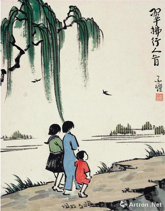丰子恺漫画