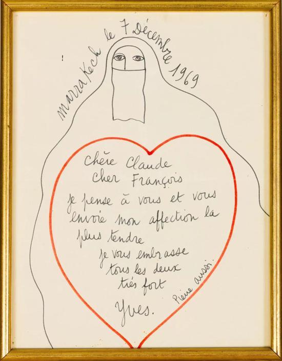巴黎苏富比:我想收藏这优雅的爱情