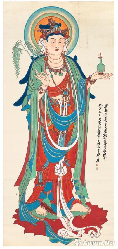 张大千 《临敦煌观音像》 89×86cm1943年作