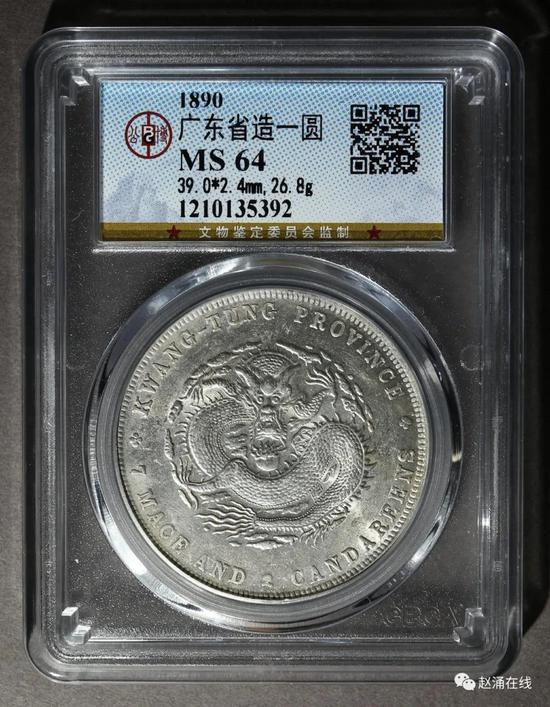 2月机制币和古钱成交亮点图3
