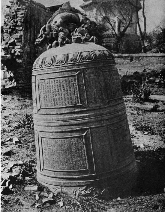 书中图片:天宁寺 梵钟