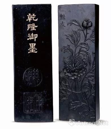 "Lot 1350 清乾隆 ""艳友""御墨一锭"