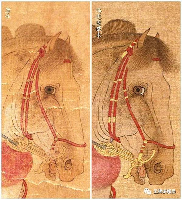 摹本复原了马具的金色光泽