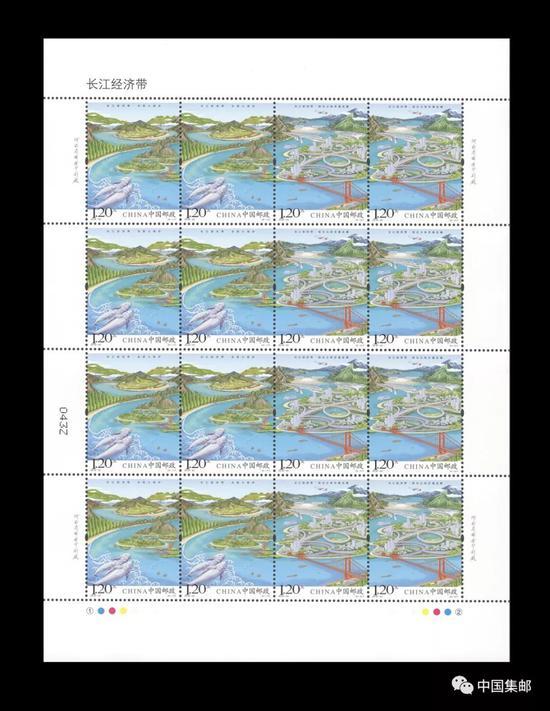 《长江经济带》特种邮票整版3-2