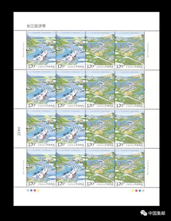 《长江经济带》特种邮票整版3-3