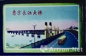 """图3 """"南京长江大桥""""挂镜"""