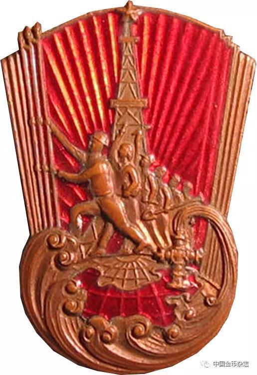 1963年中共松辽石油会战工委会战纪念章