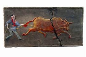 图1 南朝刘宋墓彩绘牵牛画像砖,南阳博物馆藏