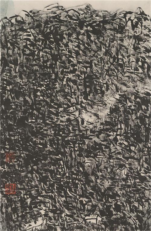 《大山写生》43.8cm×66.8cm