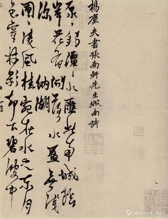 杨维桢《城南唱和诗册》(局部)纸本,手卷,纵31.6cm,横216.6cm。行书,131行。北京故宫博物院藏
